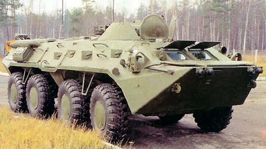 БТР-80С
