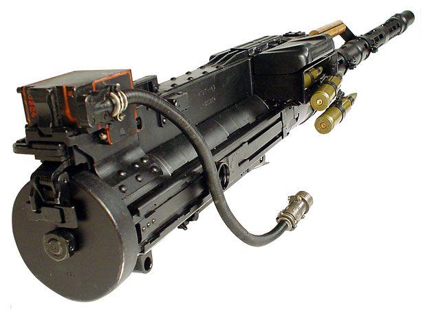 Пулемет КПВТ