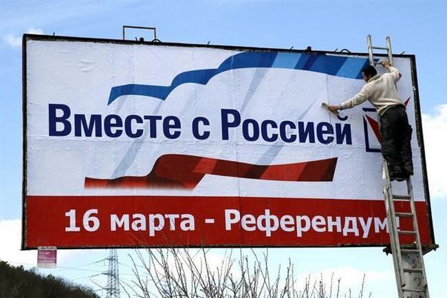 крым-референдум
