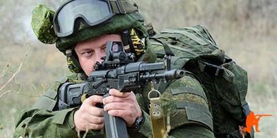 Российская экипировка для солдата «Ратник»