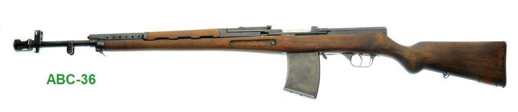 Автоматическая винтовка Симонова с магазином